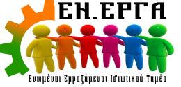 ΕΝΕΡΓΑ_banner3
